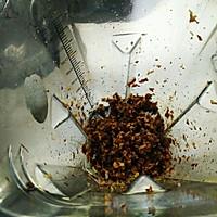 养颜红枣糕-无泡打粉的做法图解2