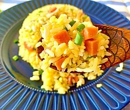 黄磊同款黄金蛋炒饭的做法