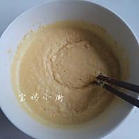 葱花玉米面饼的做法图解4