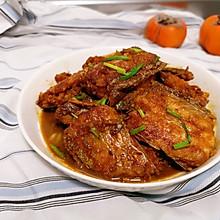 #下饭红烧菜#高蛋白~红烧带鱼