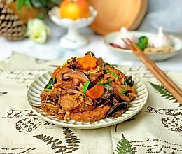 #秋天怎么吃#红烧素鸡 (附素鸡软糯鲜香的秘诀)的做法