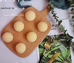 原味麻薯面包的做法