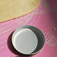 山药小饼#做道懒人菜,轻松享假期#的做法图解7