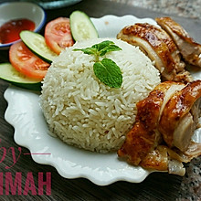 马来西亚鸡饭(Nasi ayam)
