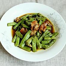 四季豆炒咸肉