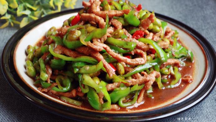 夏日必备下饭菜~青椒毛豆肉丝