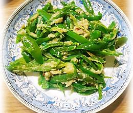 无敌辣椒炒面粉,好吃好吃的做法