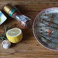 夏天不开火,轻松吃美味之【法香串串虾】的做法图解1