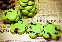 抹茶蔓越莓曲奇饼干#百吉福芝士力量#的做法