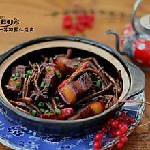能打动心灵的食物——茶树菇红烧肉