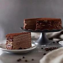 巧克力千层蛋糕