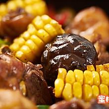 香菇玉米炖鸡