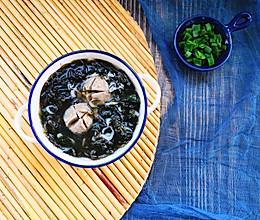 牛肉丸虾皮紫菜汤的做法