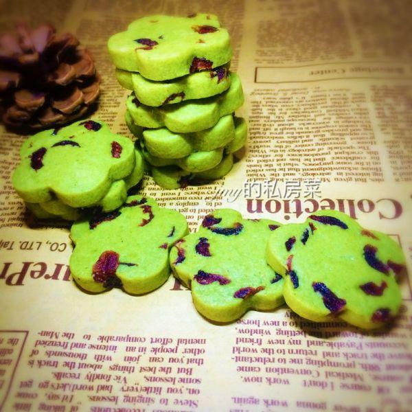 抹茶蔓越莓曲奇饼干的做法