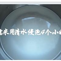 糯米香菇肉末烧麦的做法图解1