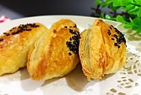蛋挞皮版紫薯派的做法