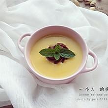 淡奶油南瓜浓汤