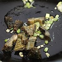 海参西红柿针菇汤的做法图解5