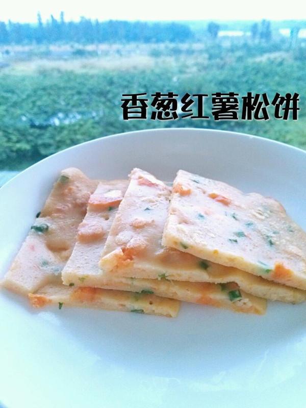 快手早餐——电饼铛之香葱红薯松饼的做法