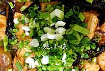 蕃茄酱炒豆腐茄子的做法