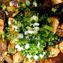蕃茄酱炒豆腐茄子
