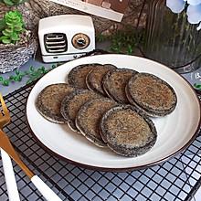 脱发少女的福音—黑芝麻糯米饼#带着美食去踏青#