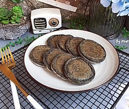 脱发少女的福音—黑芝麻糯米饼#带着美食去踏青#的做法