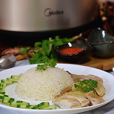 海南鸡饭(煮)