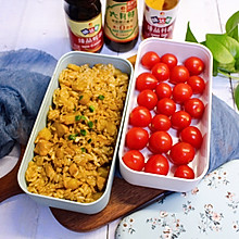 #以美食的名义说爱她#鸡肉茄子焖饭便当