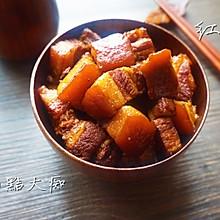 砂锅红烧肉~赤裸裸的味道
