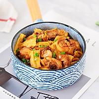 #做道好菜,自我宠爱!#鸡块炖腐竹的做法图解17