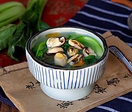 贻贝肉青菜汤(无油)#节后清肠大作战#的做法