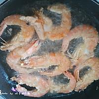 椒盐虾的做法图解9