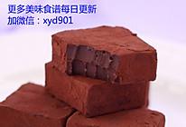 简单几步自制美味朗姆松露巧克力 的做法