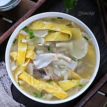 熬制大骨汤掌握这些技巧,汤味鲜香,非常美味