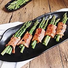 健康美味 培根芦笋卷 快手菜 给宝宝做一个吧