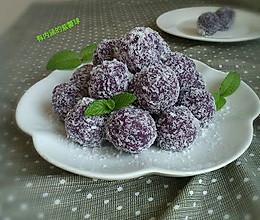 小点心~椰蓉紫薯球。的做法