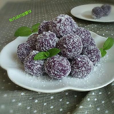 小点心~椰蓉紫薯球。
