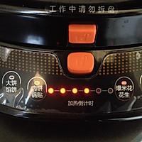 利仁电饼铛试用+秘制多汁烤鸡翅的做法图解3