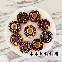 #硬核菜谱制作人#甜甜圈的做法图解12