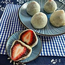 草莓大福#均衡年夜饭#