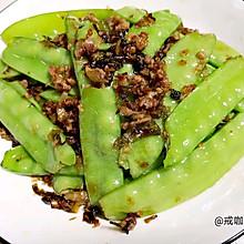 肉臊炒菜豌