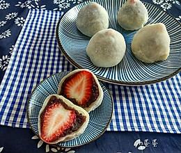 草莓大福#均衡年夜饭#的做法