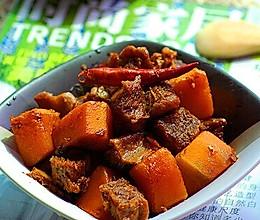 南瓜烧牛肉的做法