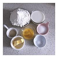 全麦紫米餐包的做法图解1
