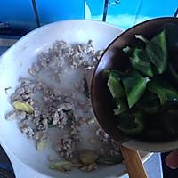 #菁选酱油试用#肉末茄子煲的做法图解8