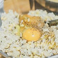 #年味十足的中式面点#南瓜杂粮小饭球的做法图解2