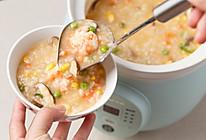 时蔬鲜虾粥的做法