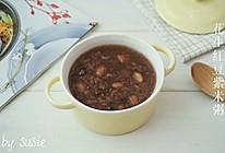 花生红豆紫米粥的做法