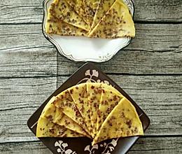 美味红枣饼的做法